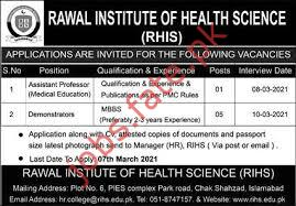 Rawal Institute Of Health Sciences RIHS - Islamabad